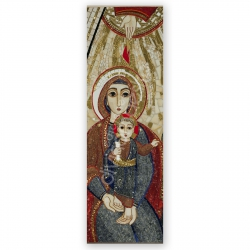 100 Puntos de Lectura Sagrada Familia (Rupnik)