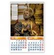 Calendario Bimensual Pared 7 Hojas Personalizado